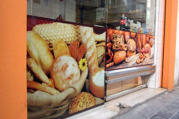 Panadería la Flora
